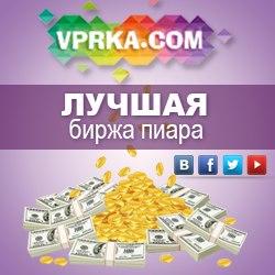 VKpiarka.ru