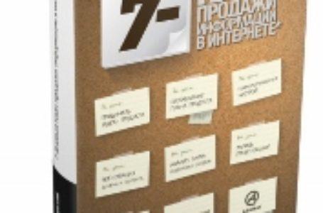 Инфокурсы по инфобизнесу от Азамата Ушанова