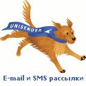 плагин UniSender для WordPress