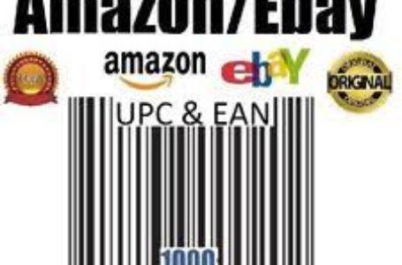 UPC Code что это?  Как получить UPC код?