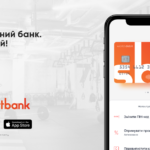 sportbank скачать на андроид