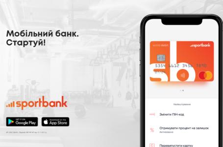 Мобильные банки Украины