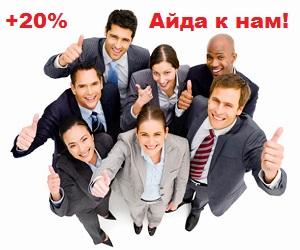 клуб инвесторов